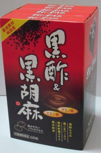 黒酢&黒胡麻 6個セット