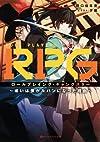 RPG ロールプレイング・ギャングスター ~或いは僕がルパンになった理由~ (ダッシュエックス文庫)