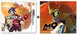 3DS メダロット9 カブトVer. 【早期購入特典】『サウンドトラック』&『設定資料集』 付