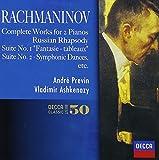 ラフマニノフ:2台のピアノのための作品全集