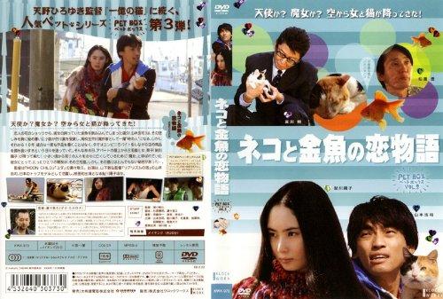 山本浩司 (俳優)の画像 p1_3