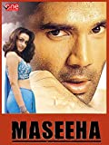 MASEEHA (English Subtitled) - Comedy DVD, Funny Videos