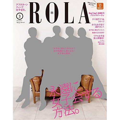 ROLA(ローラ) 2016年 03 月号