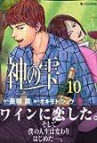 ���μ�(10) (�⡼�˥� KC)