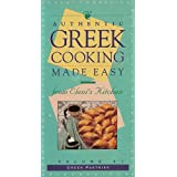 Authentic Greek Cooking Made Easy from Eleni's Kitchen - Volume 1: GREEK PASTRIES by