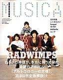 2009年 04月号 [雑誌]