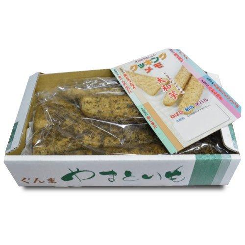 【訳あり】【島田ファーム産 やまといも1Kg(自宅用)】クッキングレシピ付き♪