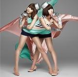 マスカット・スロープ・ラブ(CD+DVD:新曲PV)