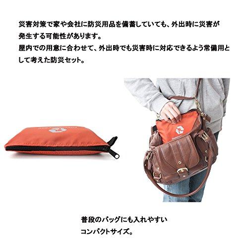 携帯用防災ツールセット 10点入り AO-06