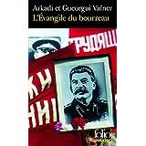 L'�vangile du bourreaupar Arkadi Va�ner