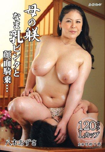 母の躾 なま乳ビンタと顔面騎乗… (SKSS-95) [DVD]