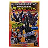 Fireflight or Skydive Mini Transformers Kabaya Gum No. 1 Series 7 Action Figure
