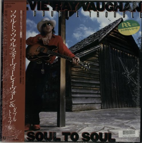 Soul To Soul - Ex-Rental by Stevie Ray Vaughan