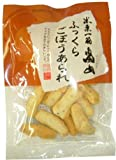 畠山製菓 ふっくらごぼうあられ 43g×15袋