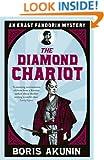 The Diamond Chariot: The Further Adventures of Erast Fandorin