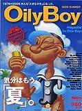 Oily Boy 2009SUMMER (マガジンハウスムック)