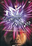 Shogun's Ninja [DVD] [Region 1] [US Import] [NTSC]