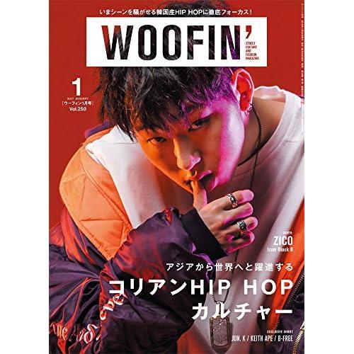 WOOFIN' (ウーフィン) 2017年 01月号