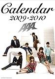 AAA 2009年カレンダー
