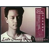 永遠的張國榮: Leslie Cheung Forever
