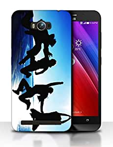 Snoogg Friends Njoying Designer Protective Back Case Cover For ASUS ZENFONE MAX