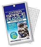 【Amazonの商品情報へ】パズルプチ 204スモールピース ハイパー宇宙パズル 98-575