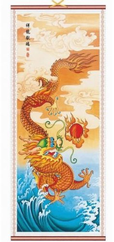 Dragon Rattan Scroll Picture Asian Art Home Decor Feng Shui