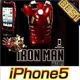 iPhone5ケース アイアンマンMARK VII ironman marvel iPhone5 ケース カバー アイフォン 5 iPhone5 ケース iPhone5 ケース カバー