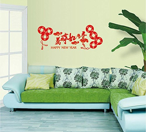 decorations-dhalloween-noel-nouvel-an-nouvel-an-chinois-style-wall-stickers-autocollants-amovible-po