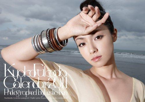 卓上 深田恭子 2011年 カレンダー