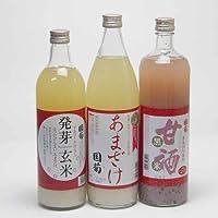豪華甘酒3本セット 篠崎 国菊 あまざけ ノンアルコール