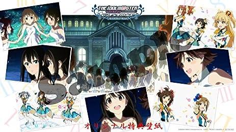 【Amazon.co.jp限定】 アイドルマスター シンデレラガールズ 6 (オリジナルPC壁紙 配信[2015年11月25日注文分まで]) (完全生産限定版) [Blu-ray]