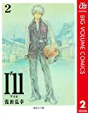 I'll ~アイル~ 2 (ジャンプコミックスDIGITAL)