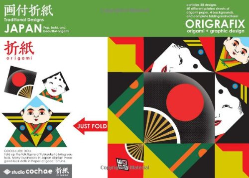 OriGrafix Japan: Traditional Designs