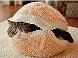 猫ちゃん用 マカロン型ベッド ベージュ
