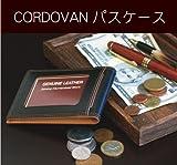 【コードバン】[CORDOVAN]名入れ パスケース 定期入れ <カラー:ブラック>