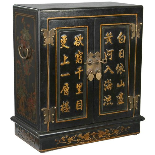 Cheap EXP Handmade Oriental Furniture – 19″ Antique Style Black Leather End Table / Cabinet – Poem (B0027WI7NQ)