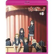 けいおん!!(第2期) 8 (Blu-ray 初回限定生産)