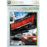 Burnout Revenge (Platinum Collection) [Japan Import]