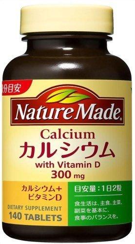 ネイチャーメイド カルシウム+ビタミンD140粒