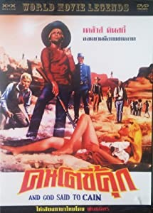 And God Said to Cain (1970) Classic Western