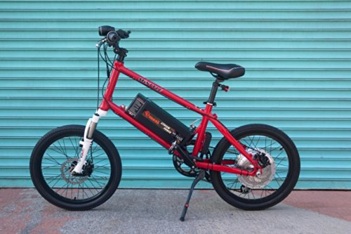 Mistyle 7 Speed Aggressive Electric Bicycle (36V, 500W)