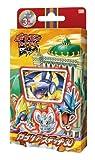 ポケモンカードゲームBW ガブリアスデッキ30