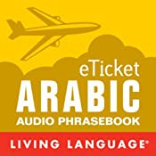 eTicket Arabic | Living Language