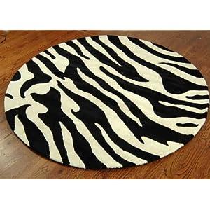 More Zebra Print Rugs