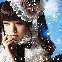 Overfly(初回生産限定盤)(Blu-ray Disc付) [CD+Blu-ray]