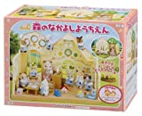 Acquista Good friend kindergarten S-50 of Sylvanian Families school kindergarten forest (japan import)