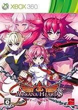 アルカナハート3 (すっごい!限定版:ピンズセット、リンクアニメ設定資料集同梱)