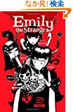Emily the Strange: Rock, Death, Fake, Revenge & Alone