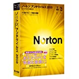 Norton AntiVirus 2010 初回限定版